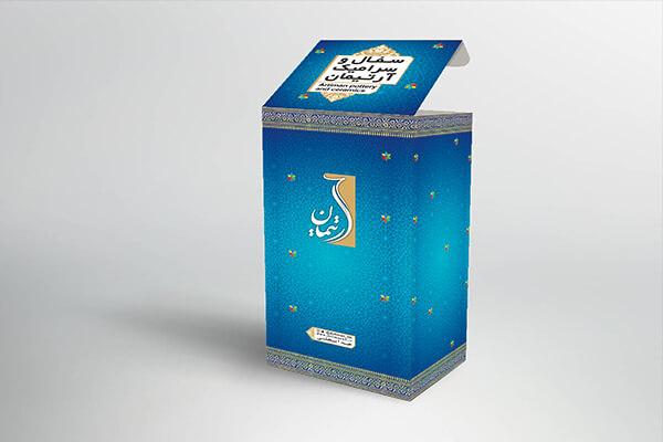 طراحی بسته بندی توسط مجتبی ملاکی