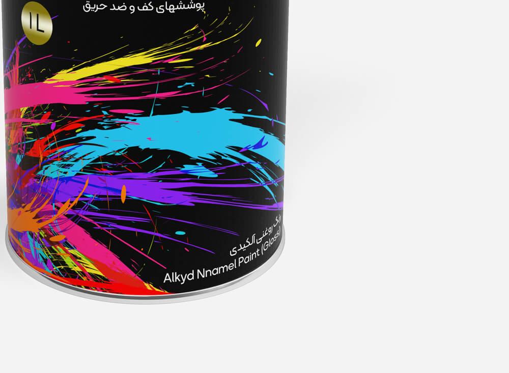 Alwan Color Packaging-6
