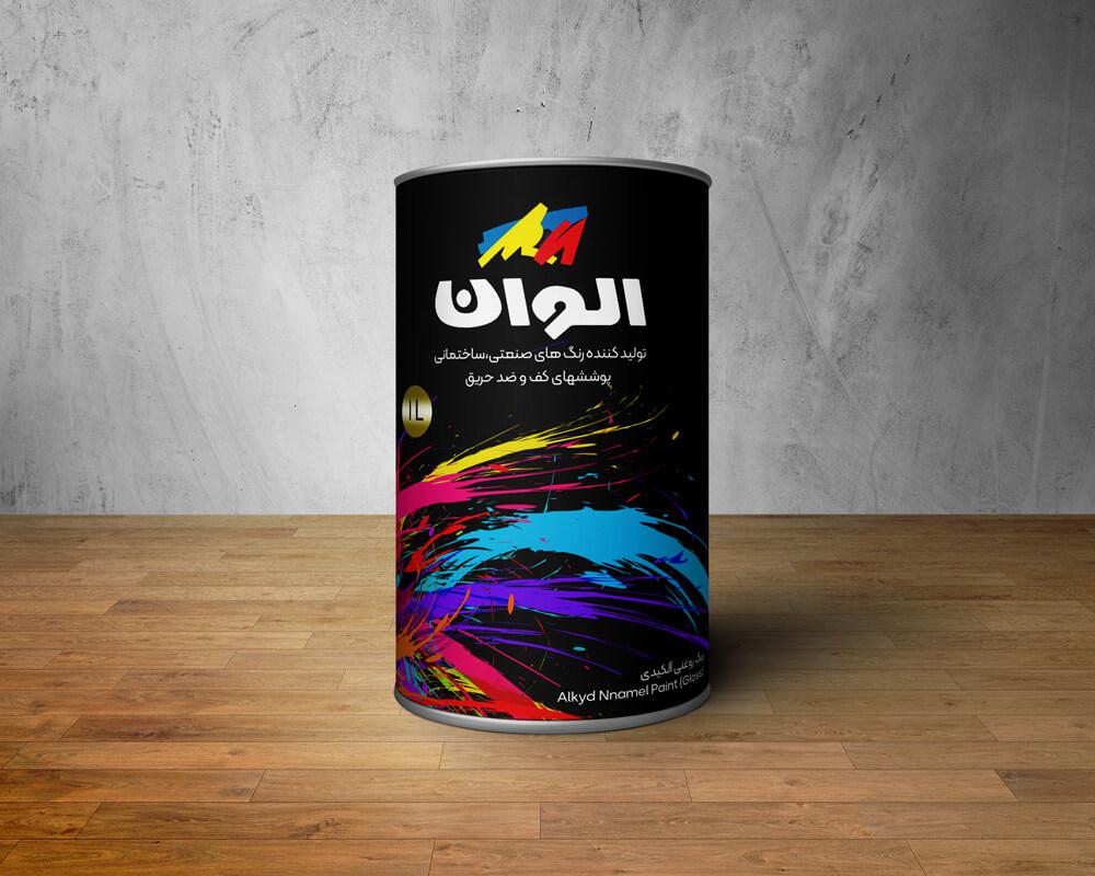 Alwan Color Packaging-7