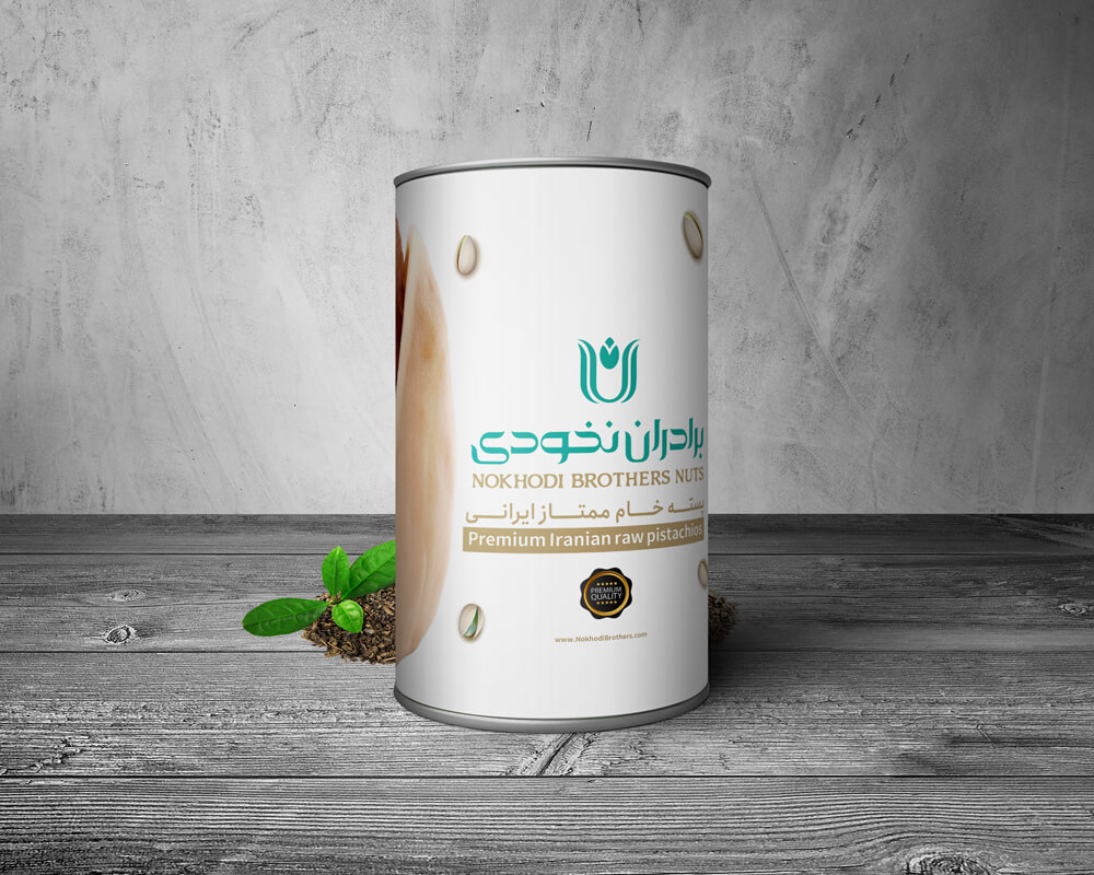 Chickpea brothers pistachio packaging design-12