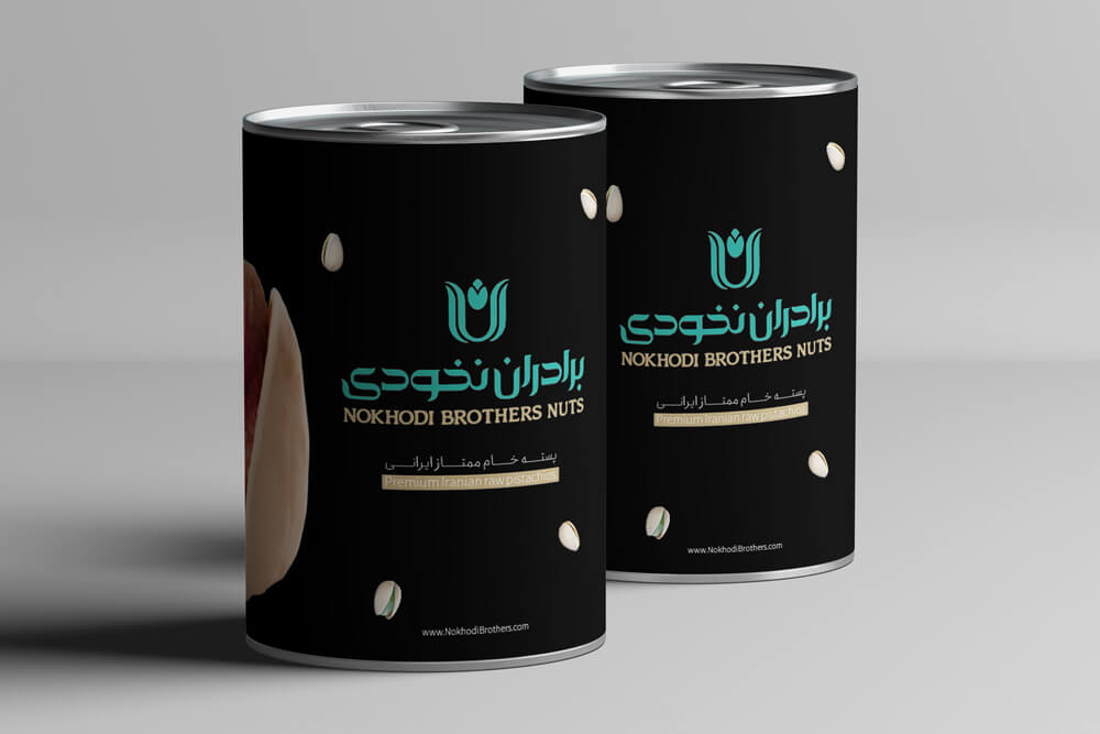 Chickpea brothers pistachio packaging design-3
