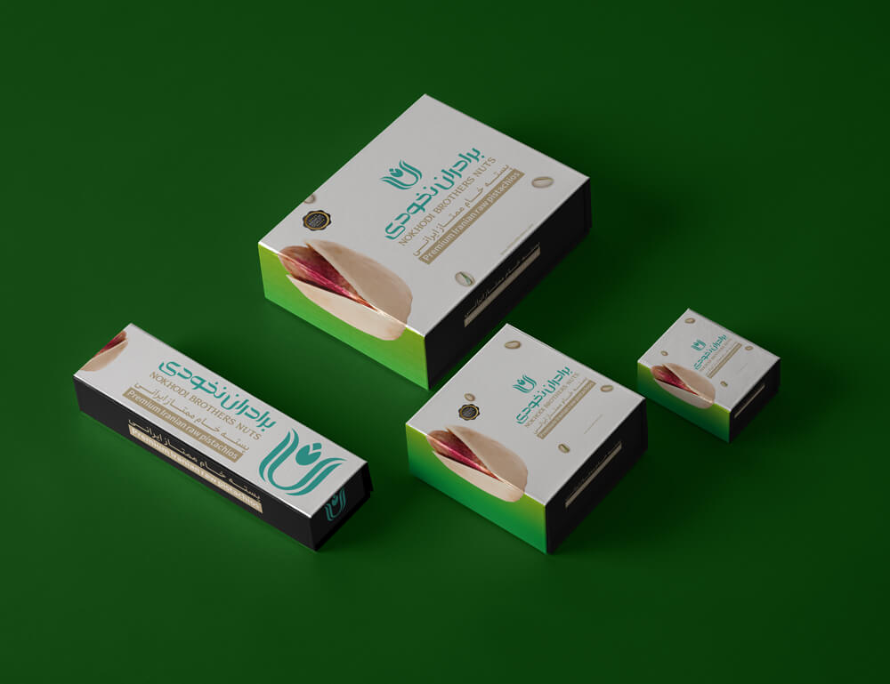 Chickpea brothers pistachio packaging design-4