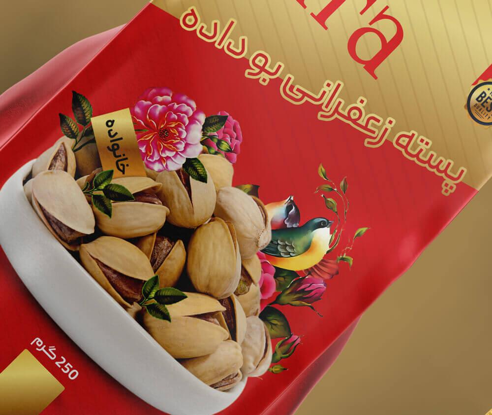 Laura nuts packaging design-4