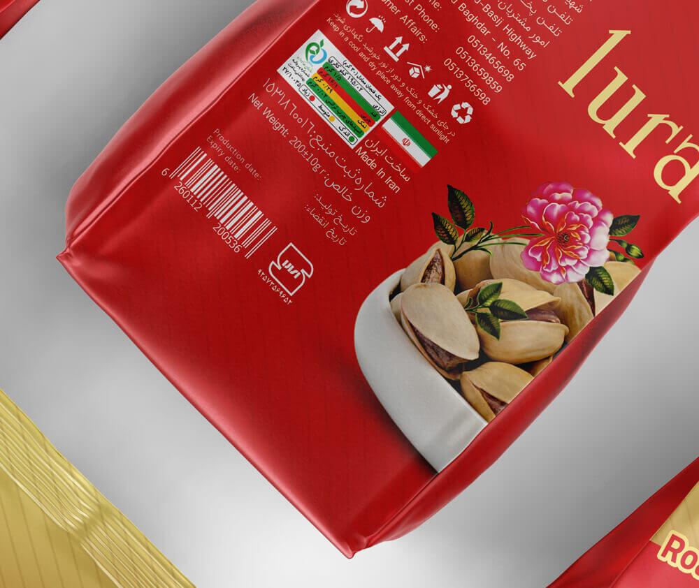 Laura nuts packaging design-8