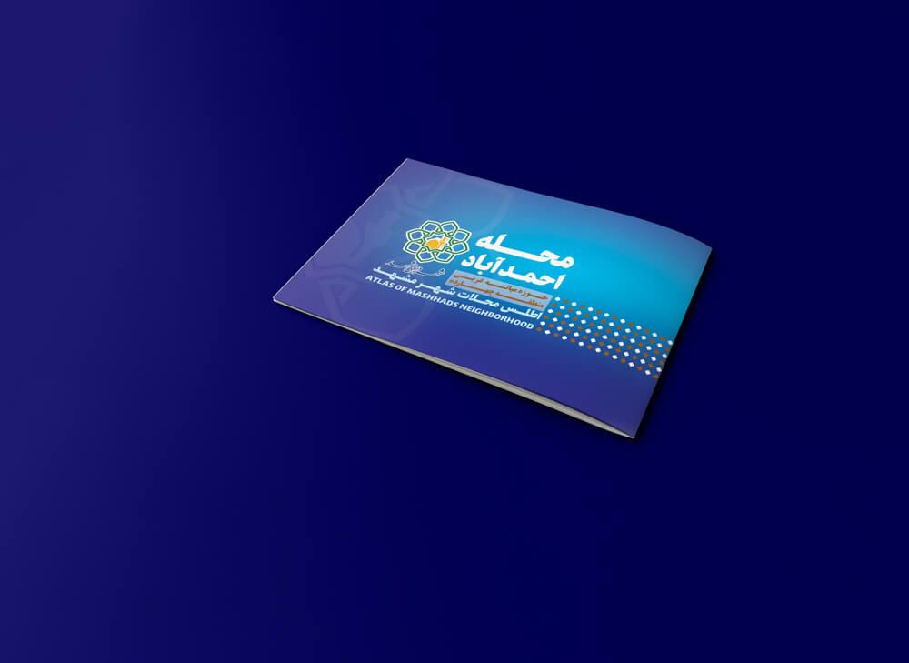 Mashhad Municipality catalog design-1