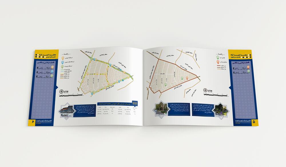 Mashhad Municipality catalog design-4