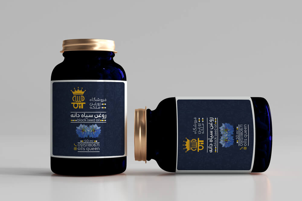 Queen black seed oil label design-1