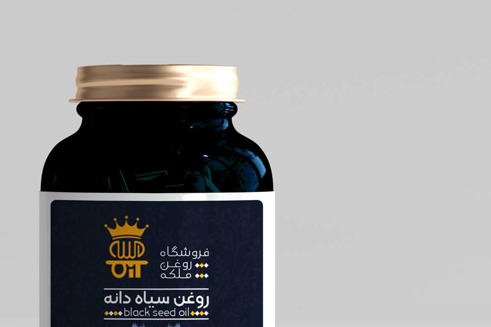 Queen black seed oil label design-4