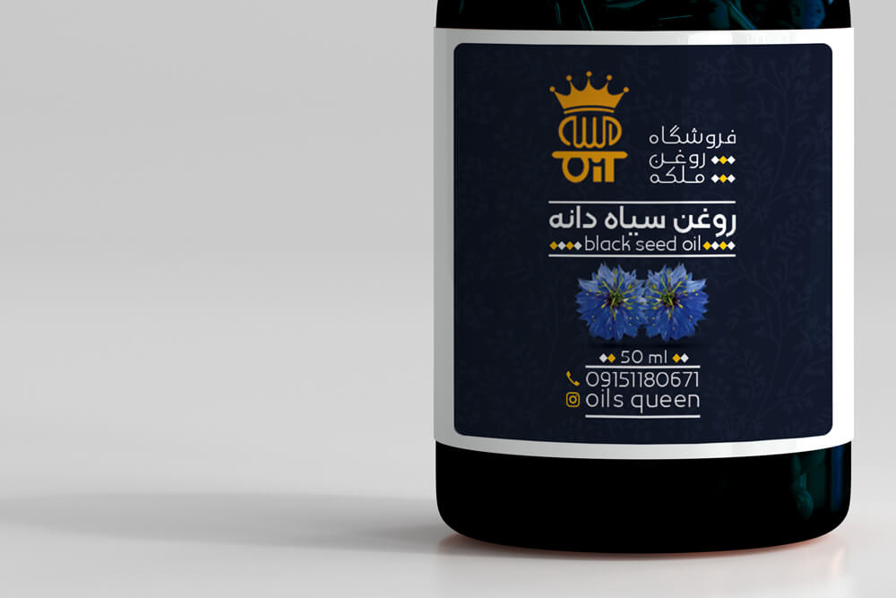 Queen black seed oil label design-5