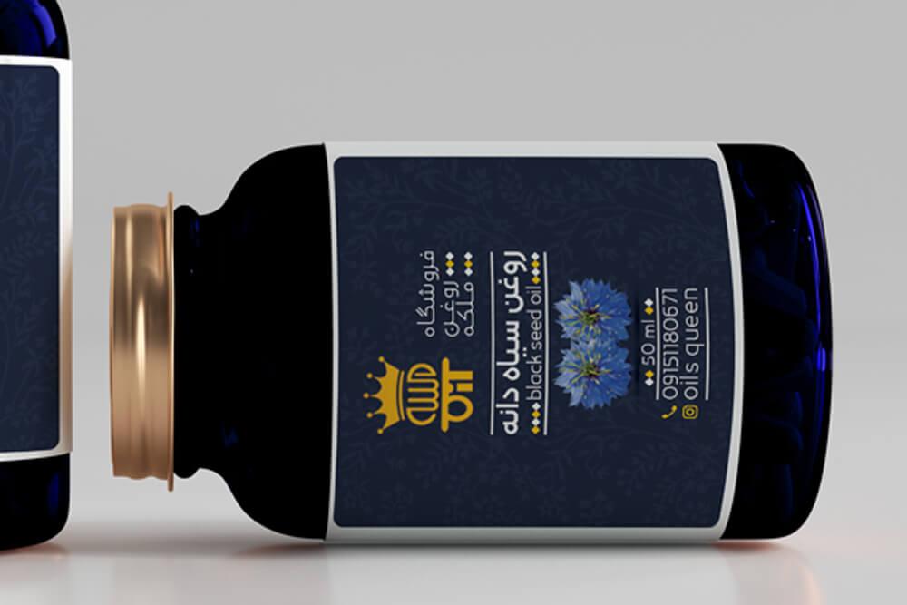 Queen black seed oil label design-7