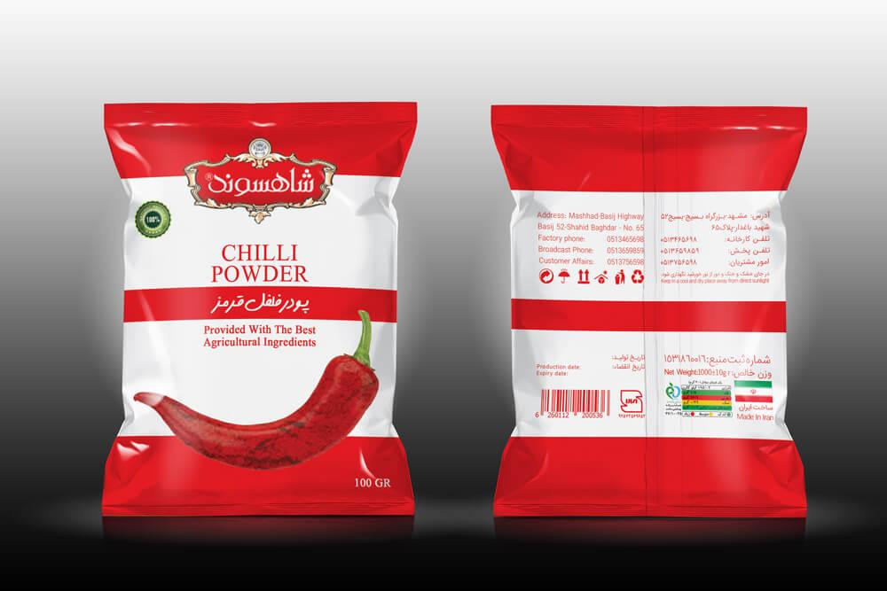 Shahsvand pepper packaging design-3