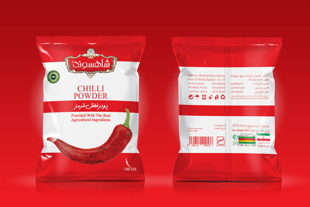 Shahsvand pepper packaging design-4