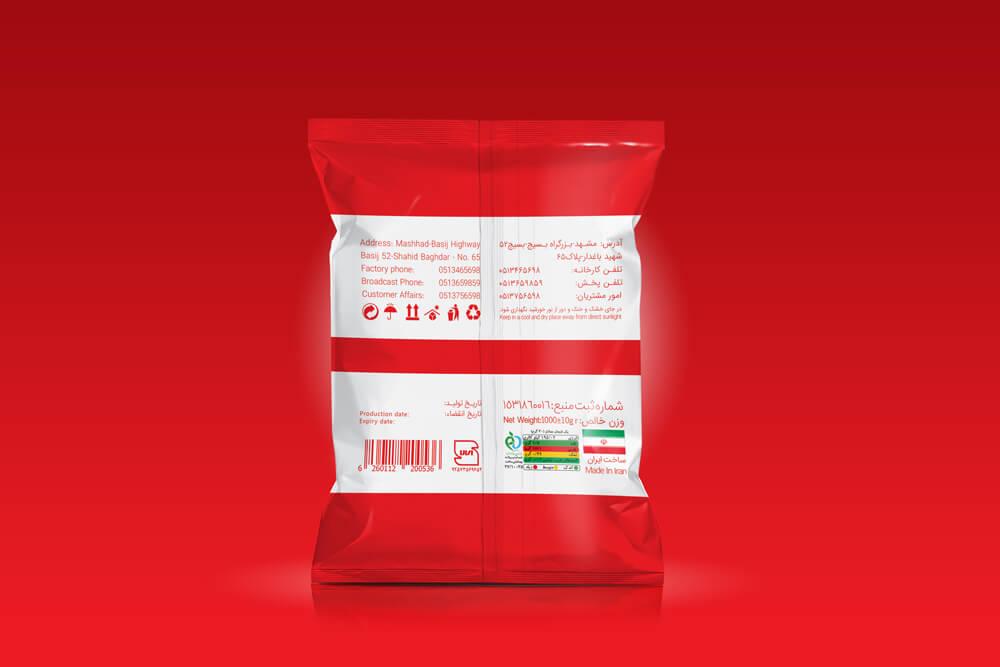 Shahsvand pepper packaging design-6