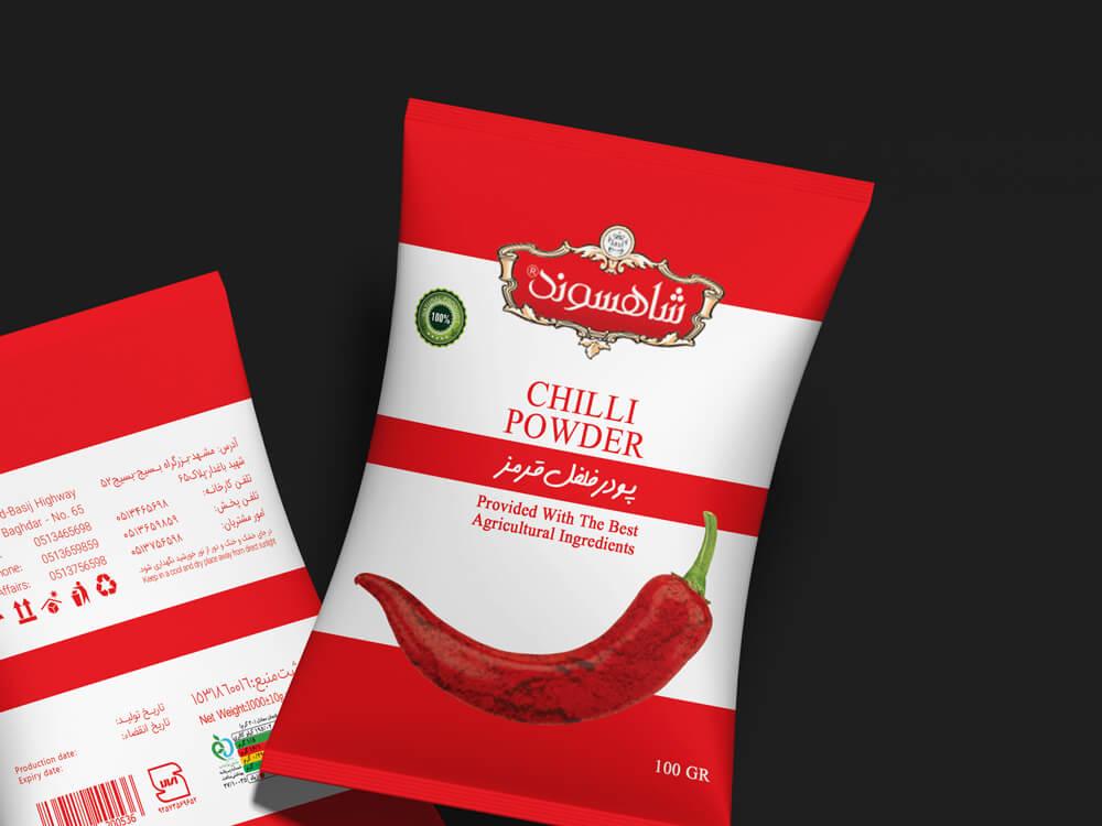 Shahsvand pepper packaging design-8