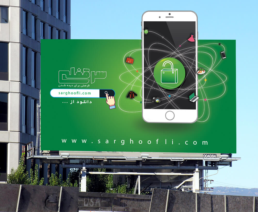 sarghofli Makan brand visual identity design-1