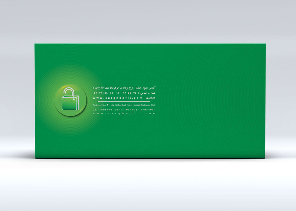 sarghofli Makan brand visual identity design-12