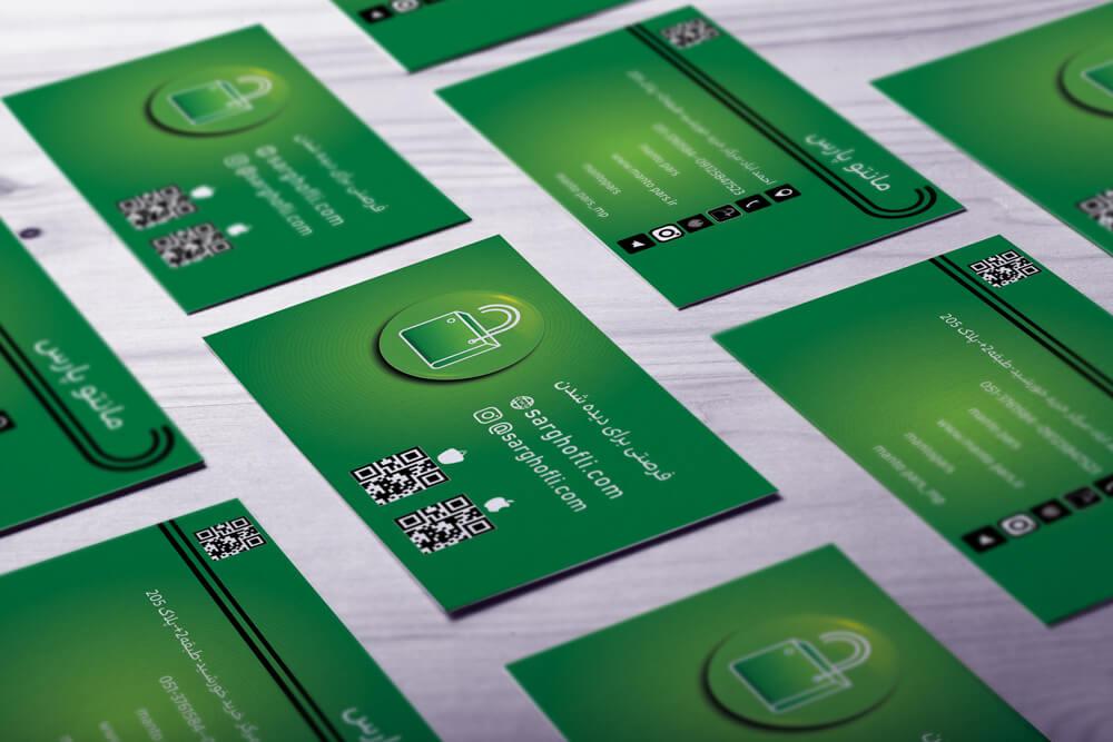 sarghofli Makan brand visual identity design-2