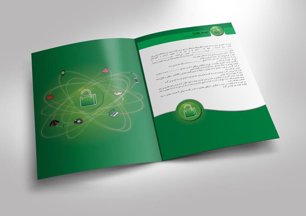 sarghofli Makan brand visual identity design-3