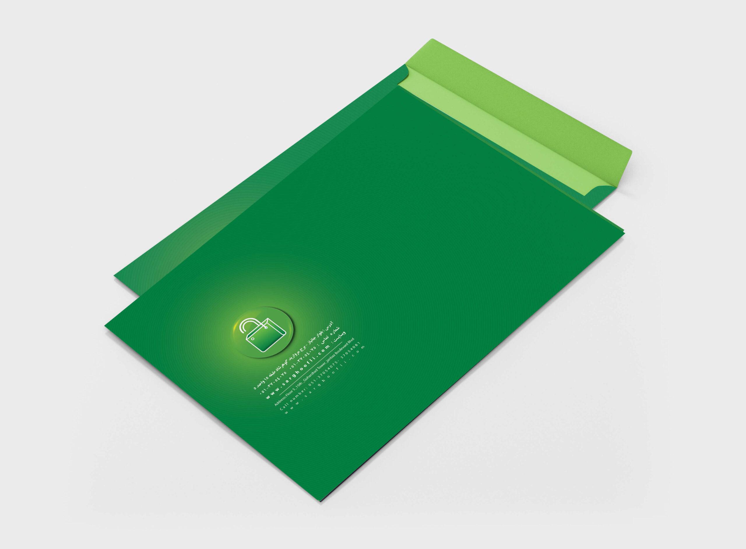 sarghofli Makan brand visual identity design-4