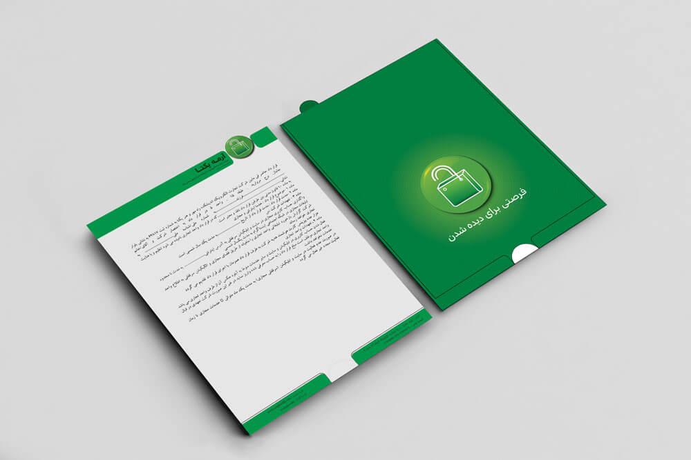 sarghofli Makan brand visual identity design-7